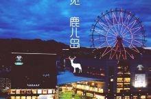 横断九州,寻樱探秘(二)-初见鹿儿岛3/25-26(连载中)