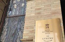 Alfonso十三世酒店