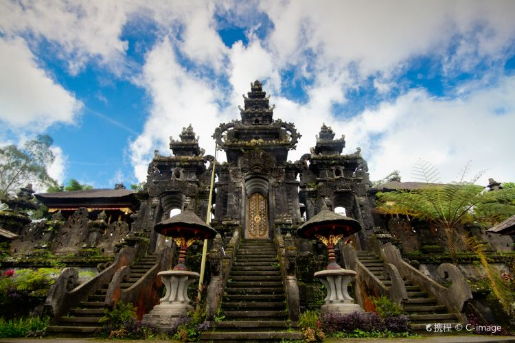 Besakih Temple2