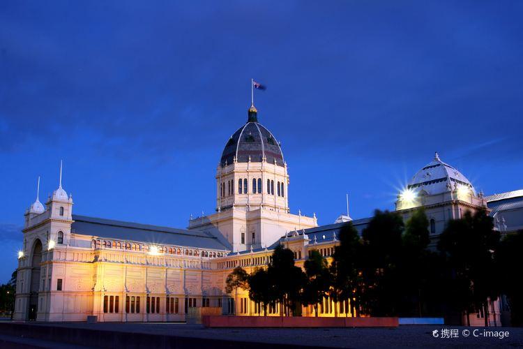멜버른 박물관1