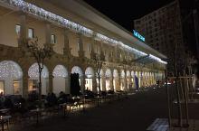 马耳他购物中心