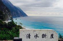 台湾13天自由行北京出发之第九天太鲁阁国家公园