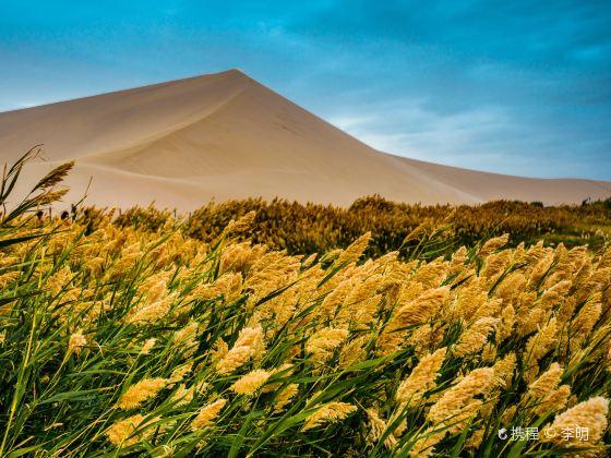 Mingshashan Mountain