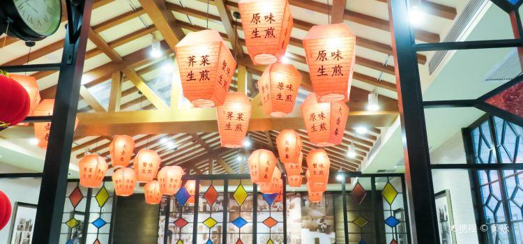 Da Hu Chun ( Flagship Store)3