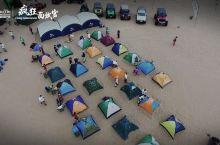 腾格里沙漠脚印户外大营地