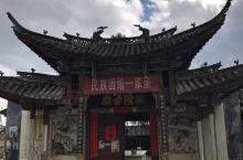 中国传统民间信仰的微缩样本