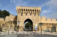 西欧之旅(5)阿维尼翁古城,罗纳河断桥