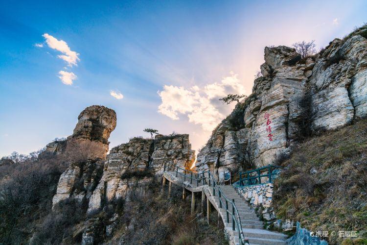 Baishishan World Geopark4