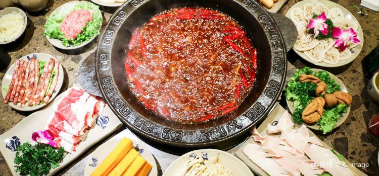 Xiaolong Kanlao Hot Pot (Chunxi)