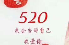 520 —— I Love You!
