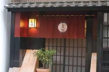 东京日本料理美食林二星餐厅——京味