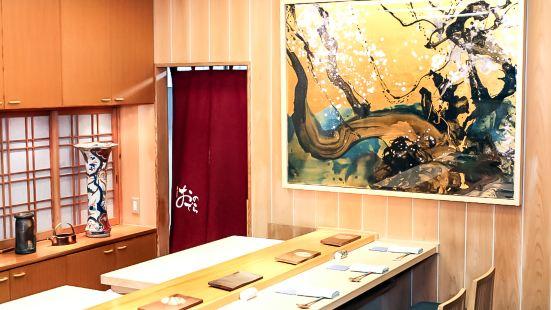 Sushi Ginza Onodera hawaii
