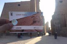游埃及卢克索神庙