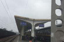 胶州火车站