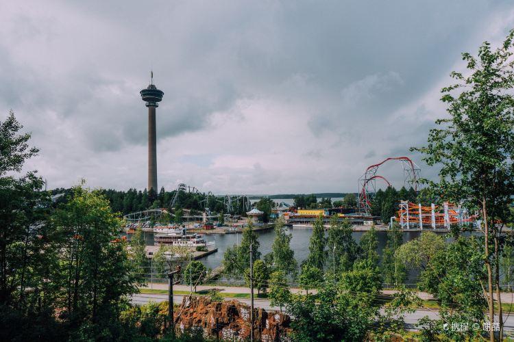 Nasi Park