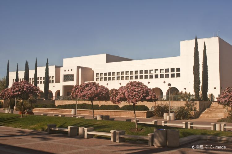 University of California - San Diego2