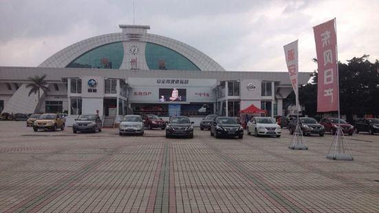 潮州佬豬腳飯(火車站店)