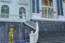 濮阳贵合太子酒店