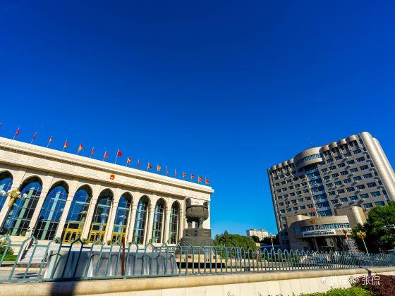 新疆人民會堂