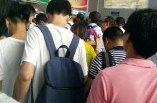 今天福清动车站的人太多了