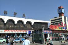 河北邯郸还是全国比较有特色的车站