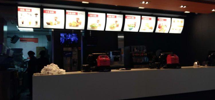 麥當勞(韶山高鐵餐廳)