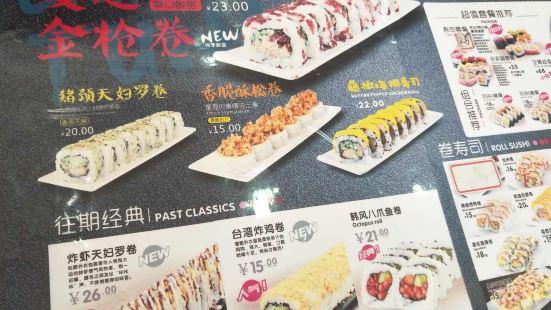 九鮮壽司(萬科金域廣場店)