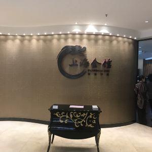 上海会馆(香港名都店)旅游景点攻略图