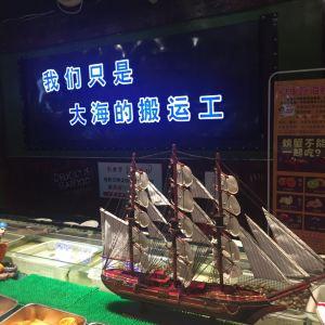 小水手海鲜主题自助火锅(统一路店)旅游景点攻略图