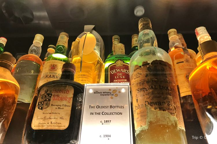 蘇格蘭威士忌體驗中心3