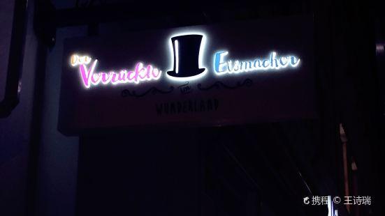 Der Verrückte Eismacher  (Amalienstraße Store)