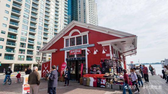 BeaverTails Toronto Waterfront