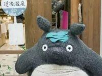 偷偷地告訴你哦,在日本,大家做了這樣一件事.......