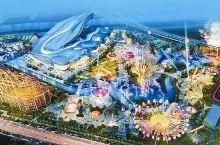 媲美迪士尼!成都3大主题乐园开建,明年耍新鲜!
