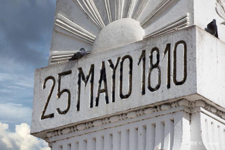 Plaza de Mayo4