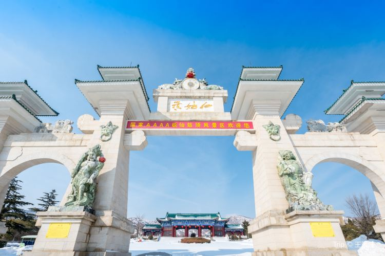Xianguding Scenic Resort4