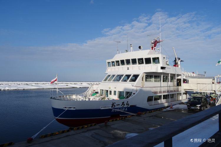 網走流冰觀光破冰船極光號1