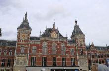 阿姆斯特丹中心火车站