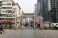 邯郸学步桥