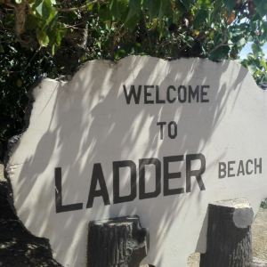 拉德海滩(跑男海滩)旅游景点攻略图