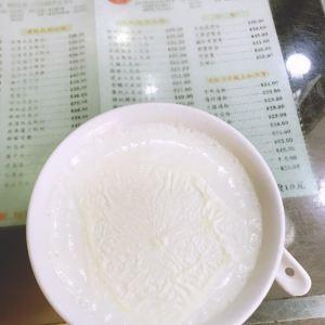 义顺牛奶公司(油麻地店)旅游景点攻略图