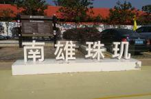游览南雄珠玑古巷