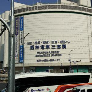 三宫元町旅游景点攻略图