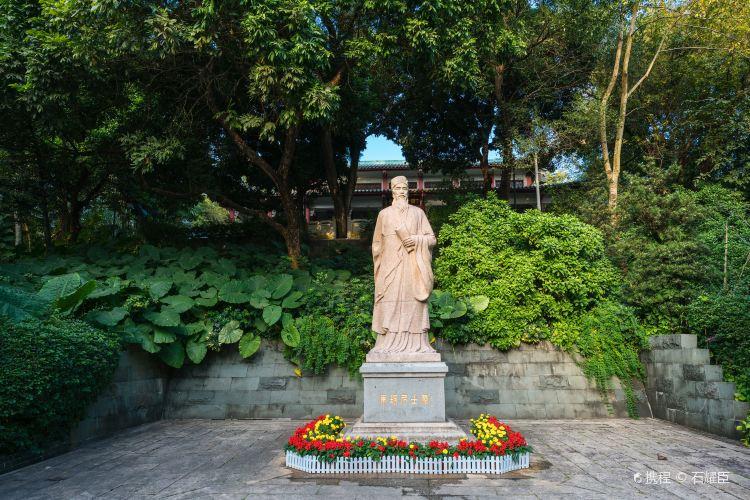 Dongpo Garden1