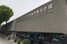 环太湖自驾游(南京)二