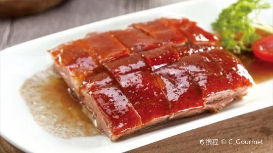 You Jing Ge (Sanlitun)