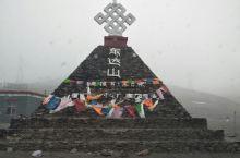 姚师傅1234#带你去西藏,川藏线,滇藏线,D1成都-14
