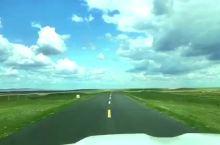 呼伦贝尔最美公路