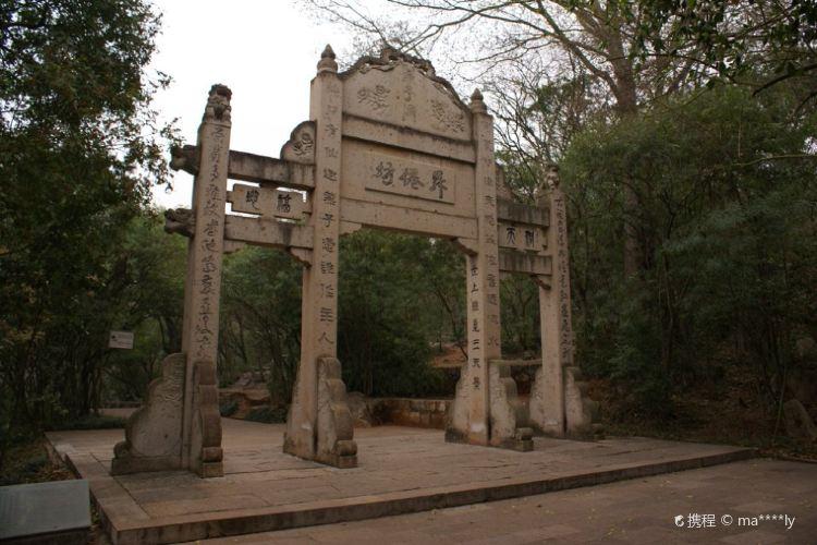 Swallow Cave in Jianshui1