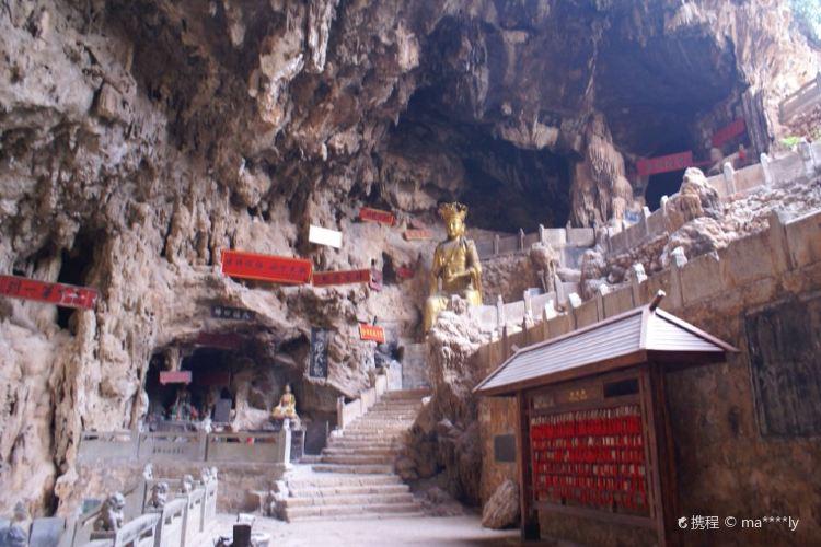 Swallow Cave in Jianshui2